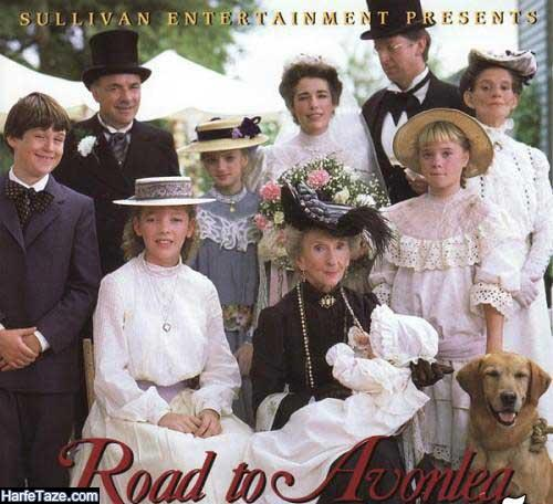 serial-road-to-avonlea