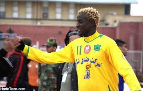 زندگینامه فونیکه سی بازیکن فوتبالیست سابق لیگ برتر ایران