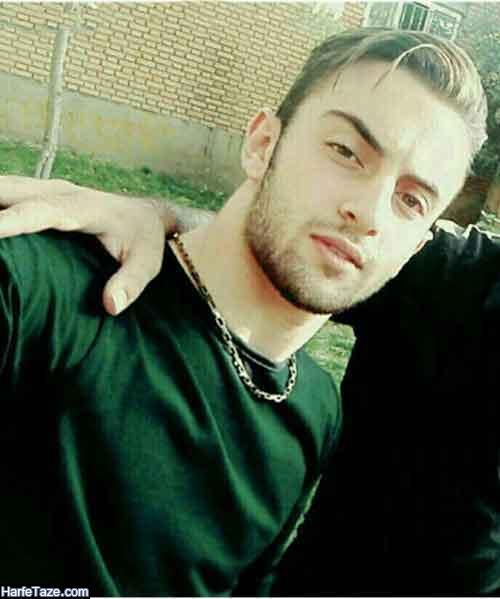 بیوگرافی دانیال زین العابدین یکی از قاتلان صادقی برمکی + عکس