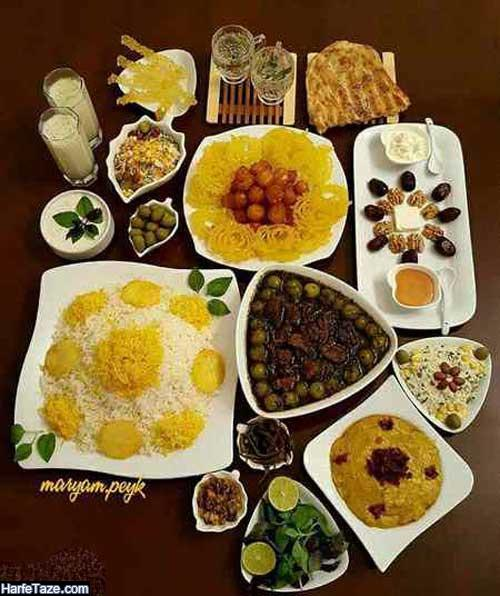تزیین سفره افطار ماه رمضان جدید برای مهمان