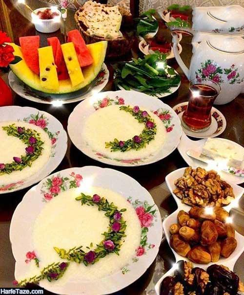 سفره آرایی افطار در ظروف مسی