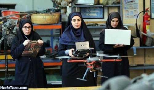 بازیگر نقش سپیده در سریال بچه مهندس 3 کیست