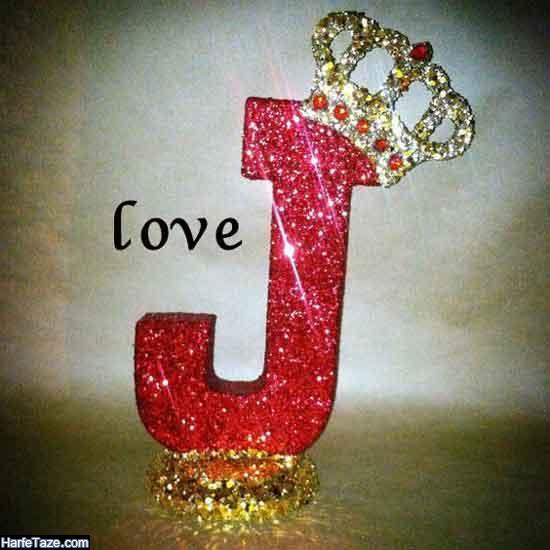 letter-j-profile-picture