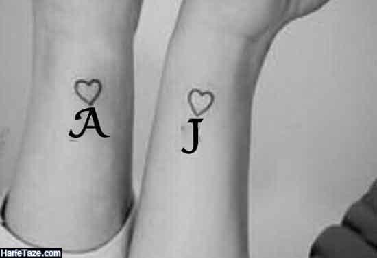 عکس طراحی حروف جی به انگلیسی
