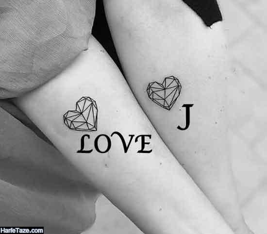 عکس خالکوبی عاشقانه حروف انگلیسی