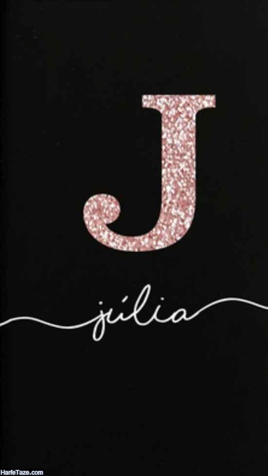 عکس نوشته اول اسم A و j برای پروفایل