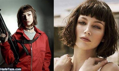 اورسولا کوربیرو بازیگر نقش توکیو در سریال سرقت پول