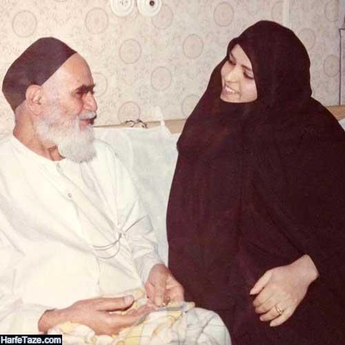 زندگینامه نعیمه اشراقی نوه دختری حضرت امام (ره)
