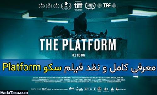 معرفی کامل و نقد فیلم سکو Platform