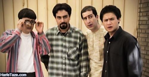 خلاصه داستان سریال پشت کنکوری ها