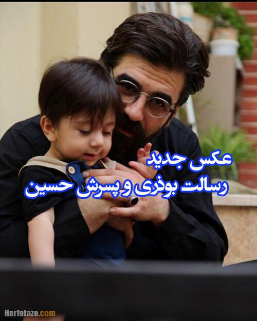 بیوگرافی و عکس های جدید رسالت بوذری مجری تلویزیون + زندگینامه