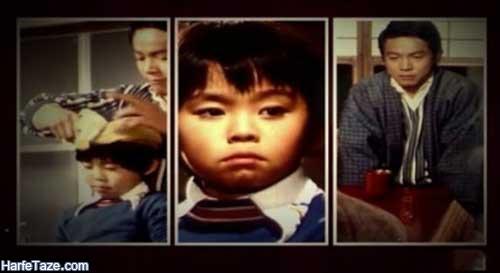 بیوگرافی باریگران سریال پدر مجرد ژاپنی