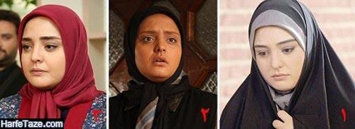 گریم نرگس محمدی در سریال ستایش