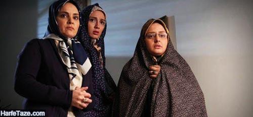 خلاصه داستان سریال ستایش 2