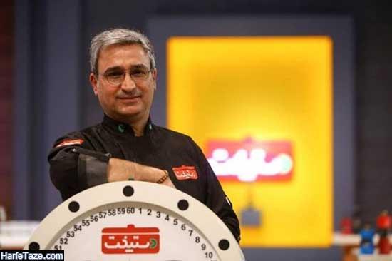 عکسهای جدید سیدوحید حسینی