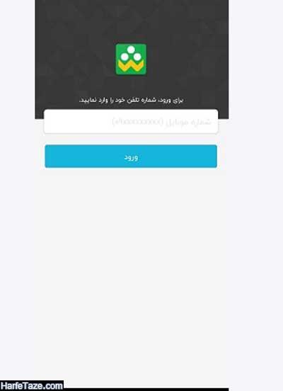 راهنمای دانلود و نصب نرم افزار دانش آموزی مدارس متوسطه و ابتدایی