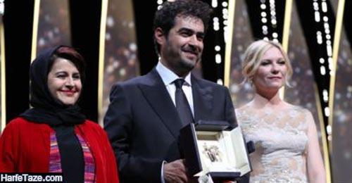 جوایز و افتخارات شهاب حسینی