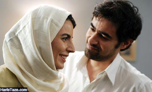 شهاب حسینی و لیلا حاتمی