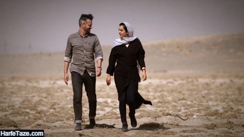 خلاصه داستان سریال تهران