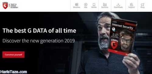 Antivirus-2020