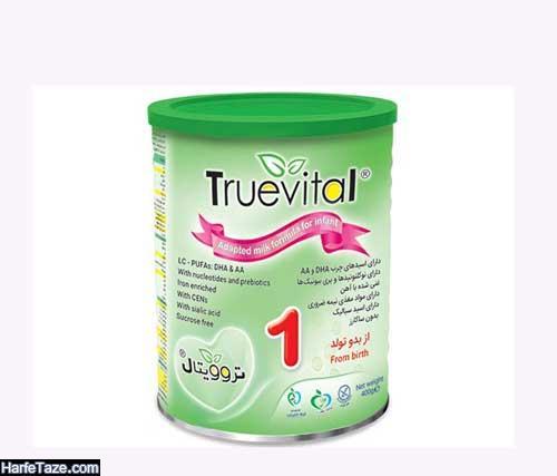 شیرخشک تروویتال برای چه سنی از نوزاد مناسب است