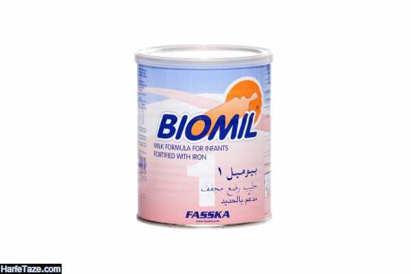 ترکیبات شیر بیومیل
