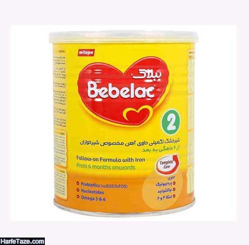 مشخصات و ترکیبات شیرخشک ببلاک (Bebelac)