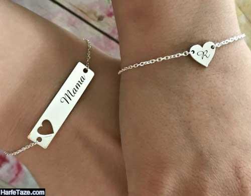 طرح جدید دستبند زوج چرم دخترانه و پسرانه ولنتاین