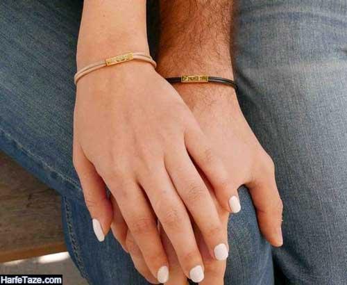 دستبندهای مهره ای هم شکل پسرانه و دخترانه, مدل دستبند پسرانه و دخترانه ست
