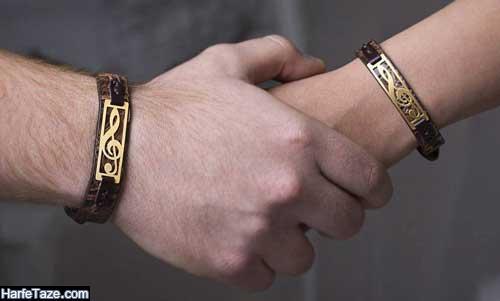ست دستبندهای اول اسم دختر و پسر