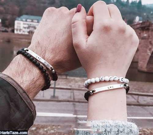 دستبندهای زوج مهره ای سنگی برای نامزدی 2020