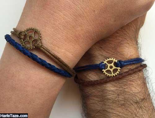 زوج دست بند مردانه و زنانه چرمی 1400