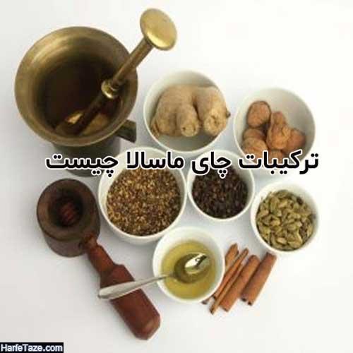 خواص چایی هندی و طرز تهیه در خانه