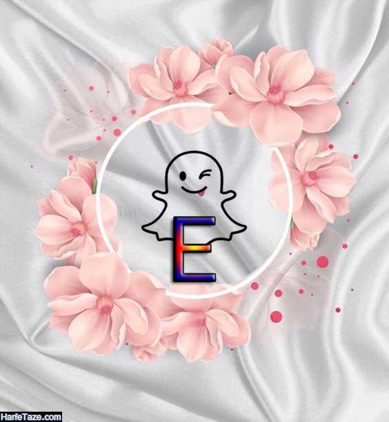 عکس پروفایل حرف e دخترانه