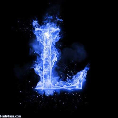طرحی از حروف L آتشی پسرانه