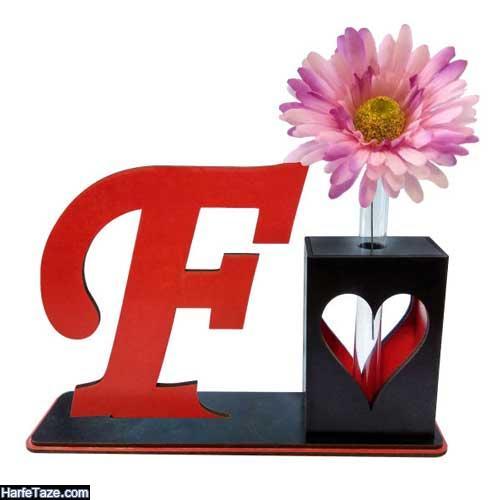 عکس انگلیسی F برای پروفایل دخترونه