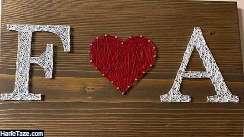 عکس حروف انگلیسی F برای پروفایل دخترونه و پسرونه