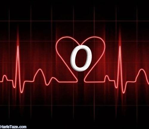 عکس نوشته O در ضربان قلب