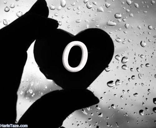 عکس پروفایل حرف O دخترانه و پسرانه +عکس حرف انگلیسی O برای پروفایل