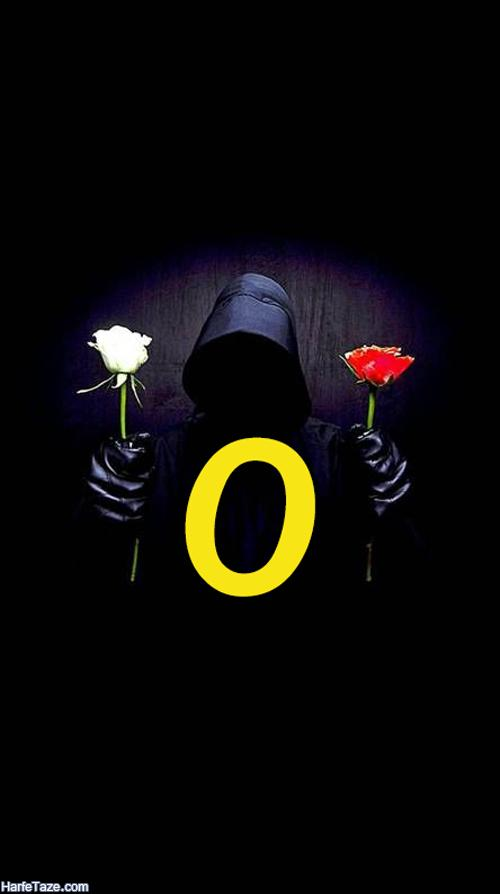 عکس حرف انگلیسی O خفن