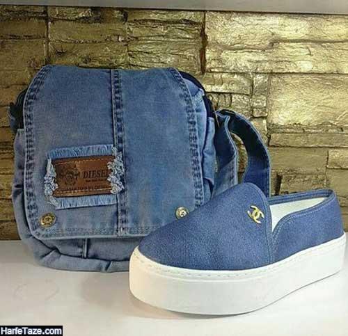 مدل کیف و کفش اسپرت زنانه جدید جین