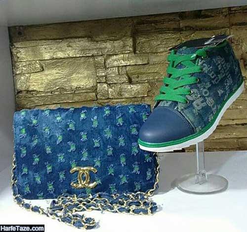 ست کیف و کفش راحتی بهاره