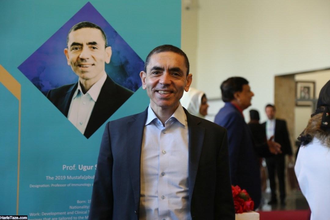 بیوگرافی دکتر اگور شاهین استاد دانشگاه ماینر آلمان