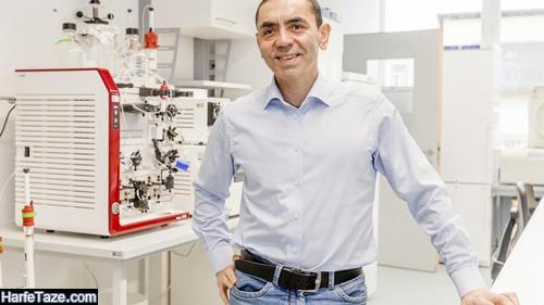 افتخارات و زندگینامه -prof-Ugur-Sgahin