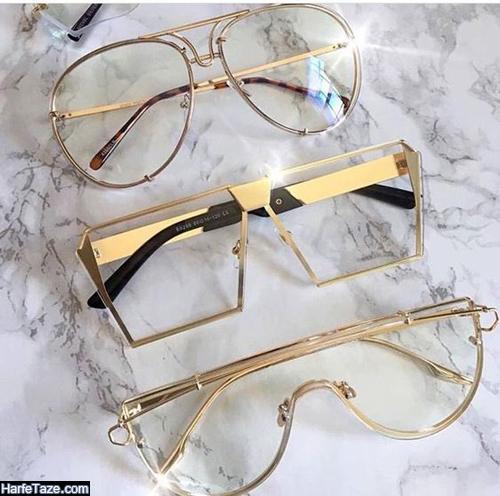 جدیدترین مدل های عینک زنانه لاکچری