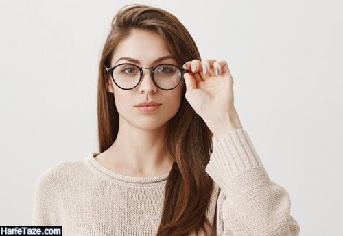 مدل عینک لاکچری دخترانه 2020
