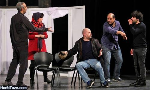 اجرا در تئاتر