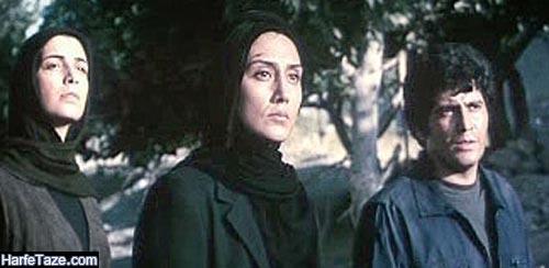 هدیه تهرانی و احمد ساعتچیان