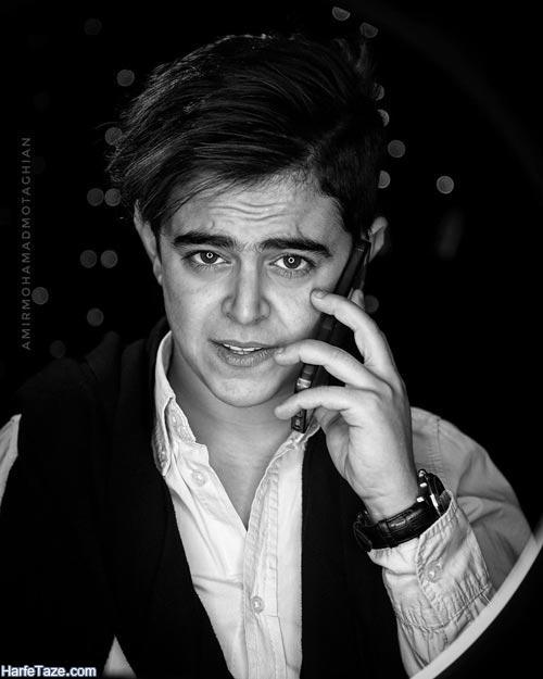 عکس های جدید امیرمحمد متقیان