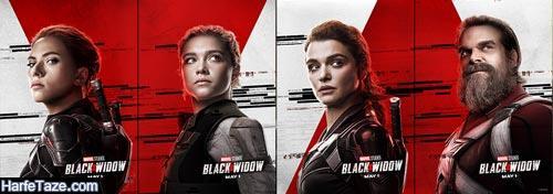 بازیگران فیلم Black widow 2020